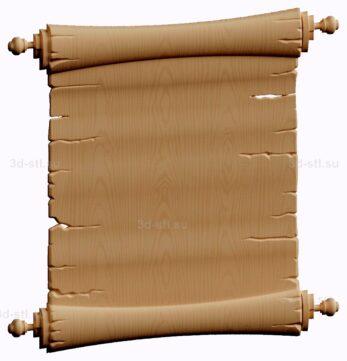 stl модель-бумажный свиток