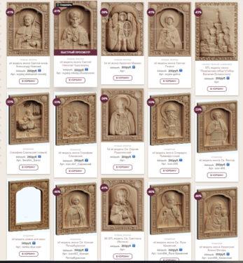 Весь каталог сайта более 5600 stl моделей