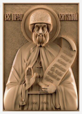 stl модель-Икона Св. Виталий