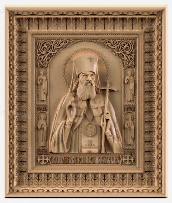 stl модель-Икона Св. Лука Крымский