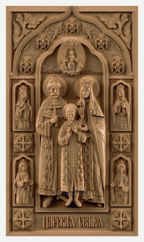 stl модель-Икона Царская Семья