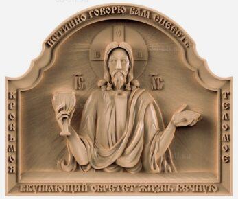 stl модель-Икона Господь Иисус Христос
