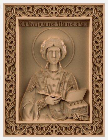stl модель-Икона Св. Пантелеймон Целитель
