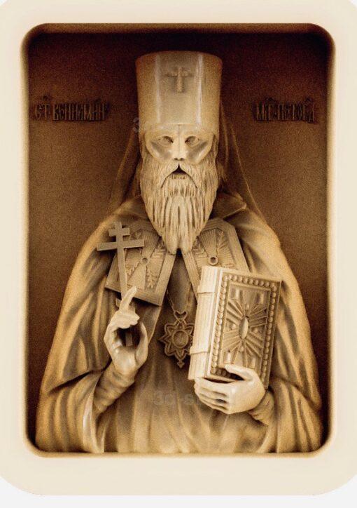 stl модель-Икона Св. Вениамин