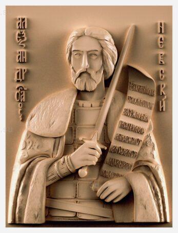 stl модель-Икона Св. князь Александр Невский