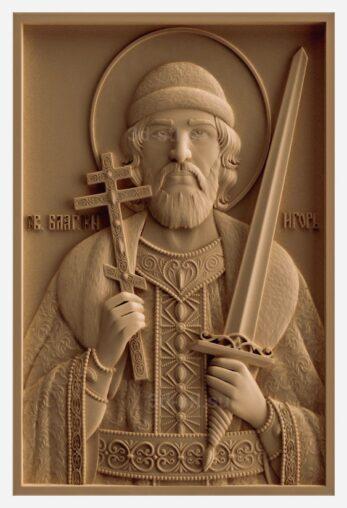 stl модель-Икона Св. князь Игорь