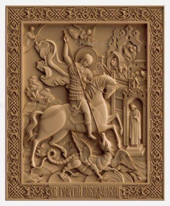 stl модель-Икона Св. Георгий Победоносец