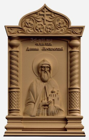 stl модель-Икона Св. князь Даниил Московский
