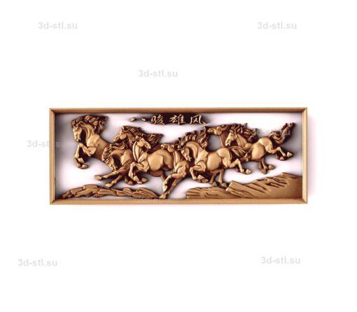 stl модель-Панно Табун коней