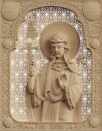 stl модель-икона св.мученица Любовь