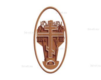 Крест №027