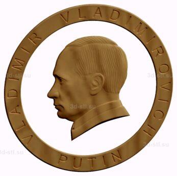 stl модель-барельеф  Путин