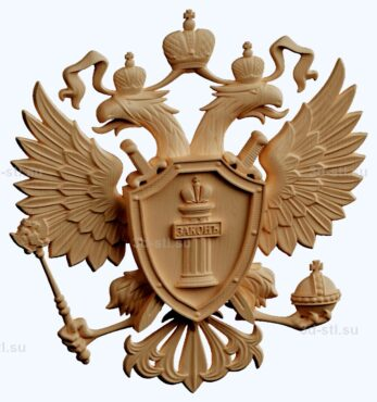 stl модель- Герб Прокуратуры