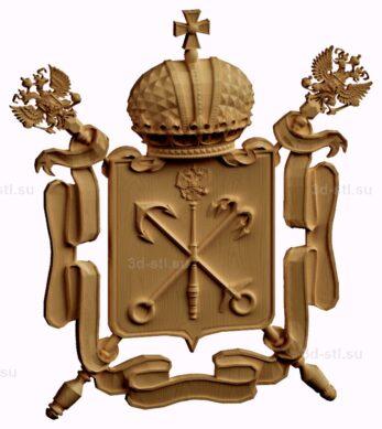 stl модель-Герб Санкт-Перербурга
