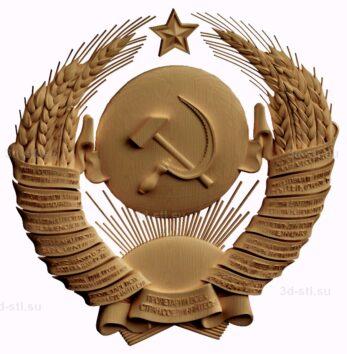 stl модель-Герб СССР