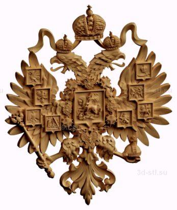 stl модель-Герб Российской Империи
