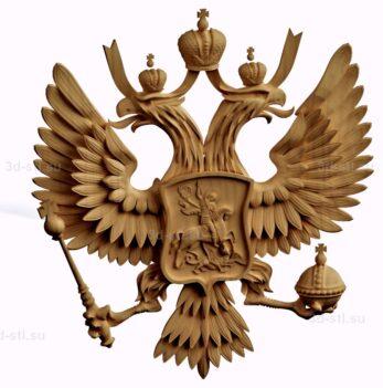 stl модель-Герб Российской Федерации