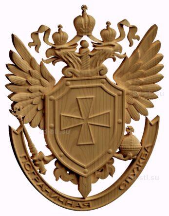 stl модель-Герб Пограничной службы