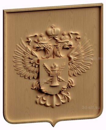 stl модель-Герб  Министерство юстиции Российской Федерации на щите