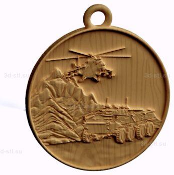 stl модель-Медаль воина интернационалиста