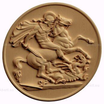 stl модель-Монета Георгий Победоносец