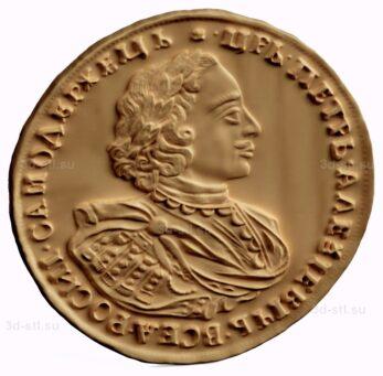stl модель-Монета Рубли 1720 года