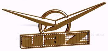 stl модель-Логотип  УАЗ