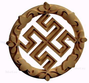 stl модель-Славянский символ Боговник