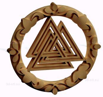 stl модель-Славянский символ Валькнут