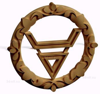 stl модель-Славянский символ Велес