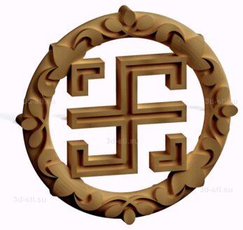 stl модель-Славянский символ Всеславец