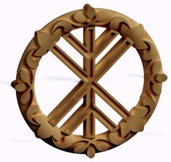 stl модель-Славянский символ Древо