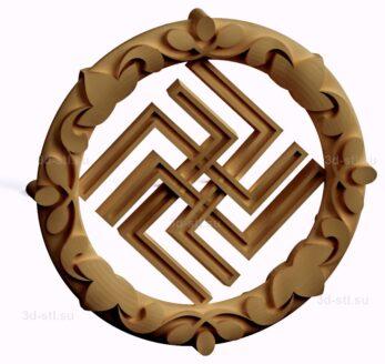 stl модель-Славянский символ Дуния