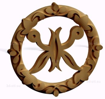 stl модель-Славянский символ Жива