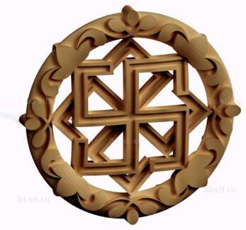 stl модель-Славянский символ Молвинец