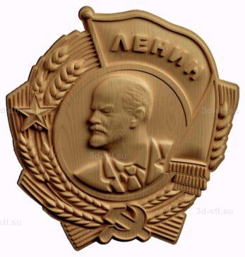 stl модель-Орден Ленина