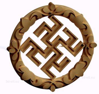 stl модель-Славянский символ Папоротник