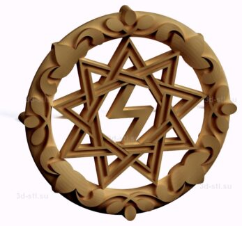 stl модель-Славянский символ Пируница