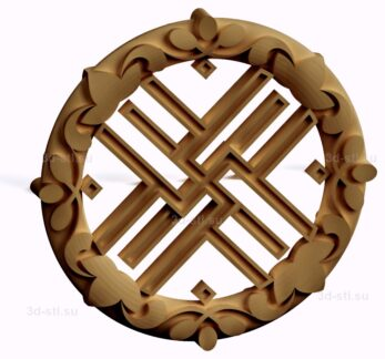 stl модель-Славянский символ Путник