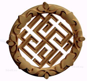 stl модель-Славянский символ Сварожич