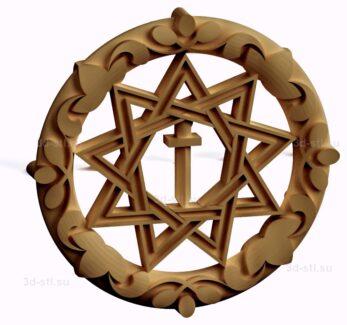 stl модель-Славянский символ Расы