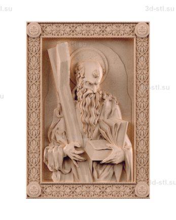 Св Атостол Андрей