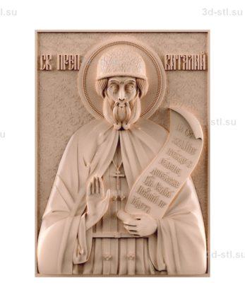 Св. Виталий