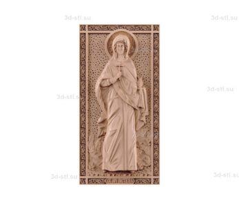 Св. мученица  Анастасия