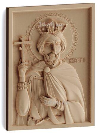 stl модель-Икона Св. Константин