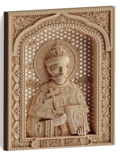 stl модель-Икона Царская семья-Николай Второй