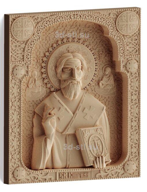 stl модель-Икона Св. Киприан