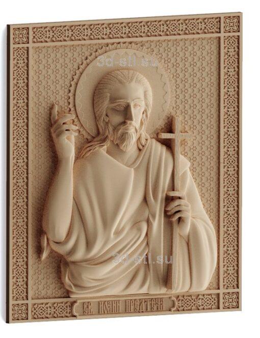 stl модель-Икона Св. Иоанн Предтеча (Креститель)