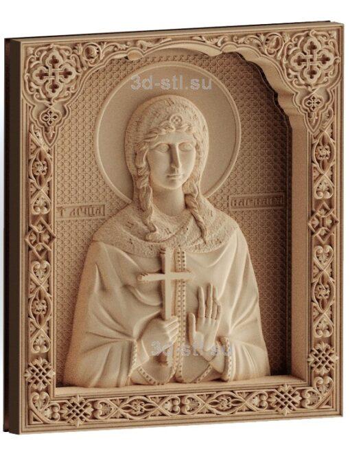 stl модель-Икона Св. Варвара