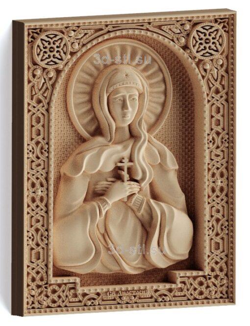 stl модель-Икона Св. Анастасия